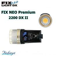 【全国送料無料!】Fisheye(フィッシュアイ) FIX NEO Premium 2200 DX II ゴールドリングシルバー[30422]の画像