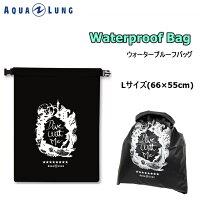AQUALUNG(アクアラング) ウォータープルーフバッグ Lサイズの画像