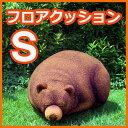 【予約】【3月上旬入荷予定】【送料無料】【Sサイズ(cub)】まったりまどろみ中のくまさんのアニマルフロアクッションSmall Sleeping Grizzly...