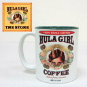 ショッピング食器 [Hula Girl The Store-フラガール-]【E・グリーン】[02071]マグカップ(内側の色:グリーン)-mag ceramic hula girl 11oz cigar logo two tone innner green-