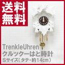 【在庫処分セール】壁掛け・鳩時計[トレンクルウーレン]【TU 021】【ホワイト】