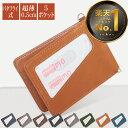 楽天1位◆あす楽◆ 定期入れ 二つ折り icカード 2枚 メ...
