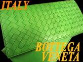 【中古】イタリア製◆ボッテガヴェネタ イントレチャートレザー長財布 旅行に!