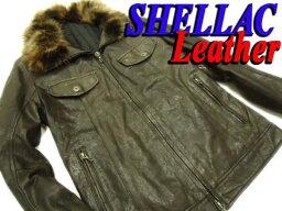 【中古】山羊革◆シェラック SHELLAC ゴートレザージャケット襟毛皮