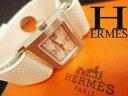 【中古】高級●エルメス HERMES バレニアミニレザー 腕時計 セリエ 正規品★ポイントアップ祭★店内全品ポイント10倍! 3/24(金)10:00〜3/27(月)9:59までです!