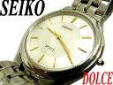 【中古】良品○高級○セイコー ドルチェ 腕時計 ステンレス SEIKO DOLCE 8J41-6030 日本製 メンズ 紳士用 稼動品 動作確認済み クォーツ 薄型 銀色