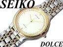 【中古】◎セイコー ドルチェ 腕時計 SEIKO Dolce クォーツ ステンレススチール★店内全品ポイント10倍★