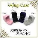 【新入荷】指輪ケース ギフトボックス ジュエリーボックス リングボックス プレゼント に ステキ オシャレ 結婚指輪 アクセサリーケース