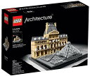 レゴ (LEGO) アーキテクチャー ルーブル美術館 21024