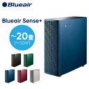 ブルーエア Blueair Sense+ 空気清浄機 花粉 コンパクト フィルター ウイルス ホコリ...