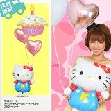 【】happybirthday!誕生日に!キティちゃんがお届け!選べるバルーンギフト【誕生日】【バルーンギフト】【バースデー】【バルーン】【ハローキティ】【キティ】【RCP】【楽ギフメッセ】