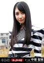AKB48 公式生写真 チャンスの順番 劇場盤 ALIVE Ver. 【中塚智実】