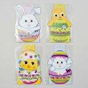 Egg Shrink Wraps12 No Dyes! No Mess!イースターエッグラップ [並行輸入品]