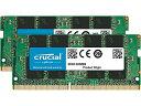Crucial CT2K8G4SFS832A 16 GBキット(8 GB x 2)(DDR4 3200 MT/秒 PC4-25600 CL22 シングルランクx 8 SODIMM 260ピン)メモリ グリーン