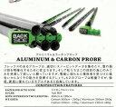 (ポイント10倍~2/26)K2 3mゾンデ棒 アルミニウム プローブ300 送料無料