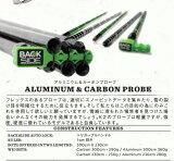 (ポイント10倍~4/25)K2 3mゾンデ棒 アルミニウム プローブ300 送料無料