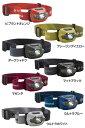 セール品 コズモ90ルーメン IPX4 ヘッドライト ブラックダイヤモンド[BD81046]  ヘッドランプ