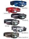 セール品 スポット 130ルーメン IPX4 ヘッドランプ  ブラックダイヤモンド LEDヘッドライト