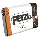 PETZL ペツル コア ハイブリッドタイプの『ティキナ』『ティカ』『ジプカ』『アクティック』『アクティック コア』『タクティカ』『タクティカ +』『タクティカ +RGB』対応大容量リチャージャブルバッテリー