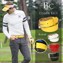 ゴルフベルト ベルト メンズベルト 合成合皮 カジュアル ゴルフ ゴルフ用品 小物 ゴルフウェア メンズ ベルト メンズ カラバリ おしゃれ 父の日 誕生日 ブルークラッシュ ゴルフBLUECRUSH 父の日