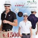 イタリアンカラー切替ZIPポロ(半袖)・・・ ゴルフ メンズウェア メンズ ゴルフウェア ゴルフウエア メンズゴルフウェア メンズゴルフウエア 男性 ブルークラッシュ