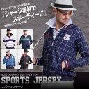 2014 New Collection登場!! スポーツブルゾン・・ ゴルフ メンズウェア メンズ ゴルフウェア ゴルフウエア メンズゴルフウェア メンズゴルフウエア 男性 ブルークラッシュ
