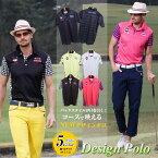 ゴルフウェア ポロ シャツ ゴルフ メンズウェア メンズ ゴルフウェア ゴルフウエア メンズゴルフウェア メンズゴルフウエア 男性 ブルークラッシュ BLUECRUSH