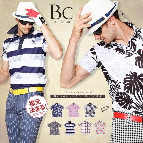 ゴルフウエア 大きいサイズ 夏 秋 メンズ ゴルフウェア メンズ 半袖 ポロシャツ スポーツウェア メンズ ファッション おしゃれ トップス ゴルフウェアー ゴルフ メンズ ウェアブルークラッシュ BLUECRUSH