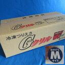 Gクリル WパックウルトラハードM 1箱セット [釣り餌(えさ) オキアミ サシエサ まとめ買い 箱買い 冷凍エサ]