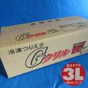 Gクリル Wパック生タイプ3L 1箱セット 1個当たり約389円 (約¥389/個) [釣り餌(えさ)
