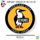 メール便198円 CHUMS(チャムス)/ステッカーラウンドブービーバード