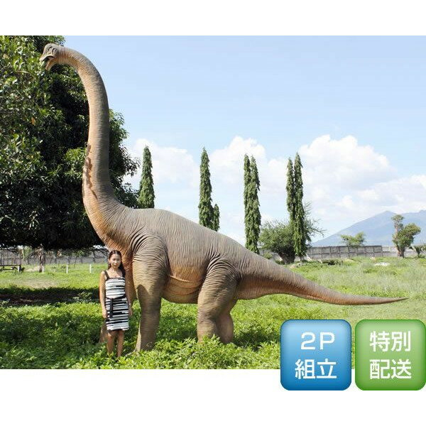 代引不可-高さ472cm!ブラキオサウルス大型造...の商品画像