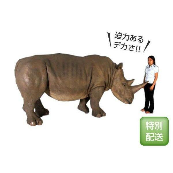 代引不可-アニマルビッグフィギュアシリーズ【サイ】(等身大フィギュア) 【RCP】