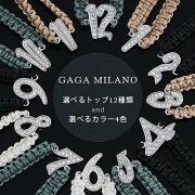 ガガミラノ GAGA MILANO ブレスレット ナンバー シルバー HB-1-12 メンズ レディース 【選べるナンバー】【選べるカラー】