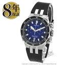 【X'masSALE】エドックス デルフィン クロノグラフ 腕時計 メンズ EDOX 10109-3...