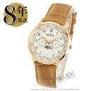 エドックス レ・ボベール ムーンフェイズ 腕時計 メンズ EDOX 40101-37RC-BEBR_8