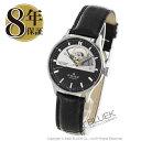 エドックス レ・ボベール オープンハート 腕時計 メンズ EDOX 85019-3N-NIN_8