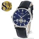エドックス レ・ベモン 腕時計 メンズ EDOX 85021-3-BUIN_8