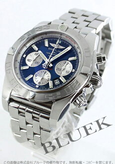 44 Brightman ring Kurono mat chronometer chronograph blue & silver men A012C88PA