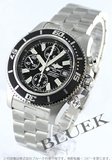 Brightman ring air Roma phosphorus Kurono supermarket ocean chronograph 500m waterproofing black men A110B84PRS