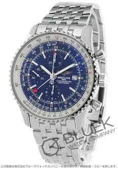 Brightman ring navigator timer world chronograph blue men A242C51NP