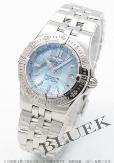 Breitling Wind Rider star liner light blue shell Womens A710C92PA