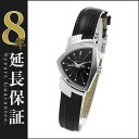 ハミルトン HAMILTON 腕時計 ベンチュラ レディース H24211732_8...