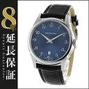 ハミルトン ジャズマスター シンライン 腕時計 メンズ HA...