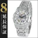 ハミルトン HAMILTON 腕時計 レイルロード スケルトン メンズ H40655151_8...