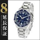ハミルトン HAMILTON 腕時計 カーキ ネイビー オープンウォーター 300m防水 メンズ H77705145_8