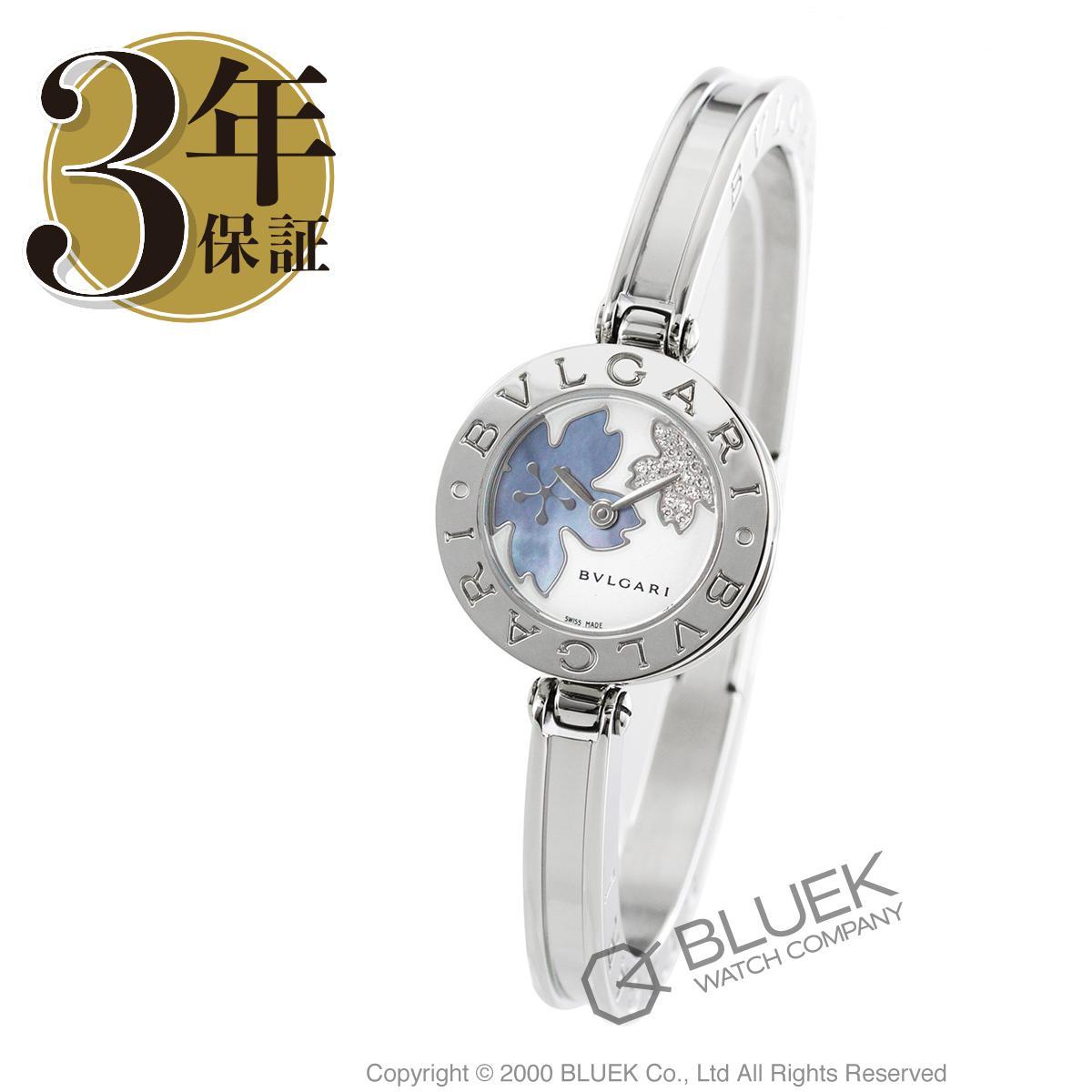 ブルガリ ビーゼロワン ダイヤ 腕時計 レディース BVLGARI BZ22FDSS-S_8