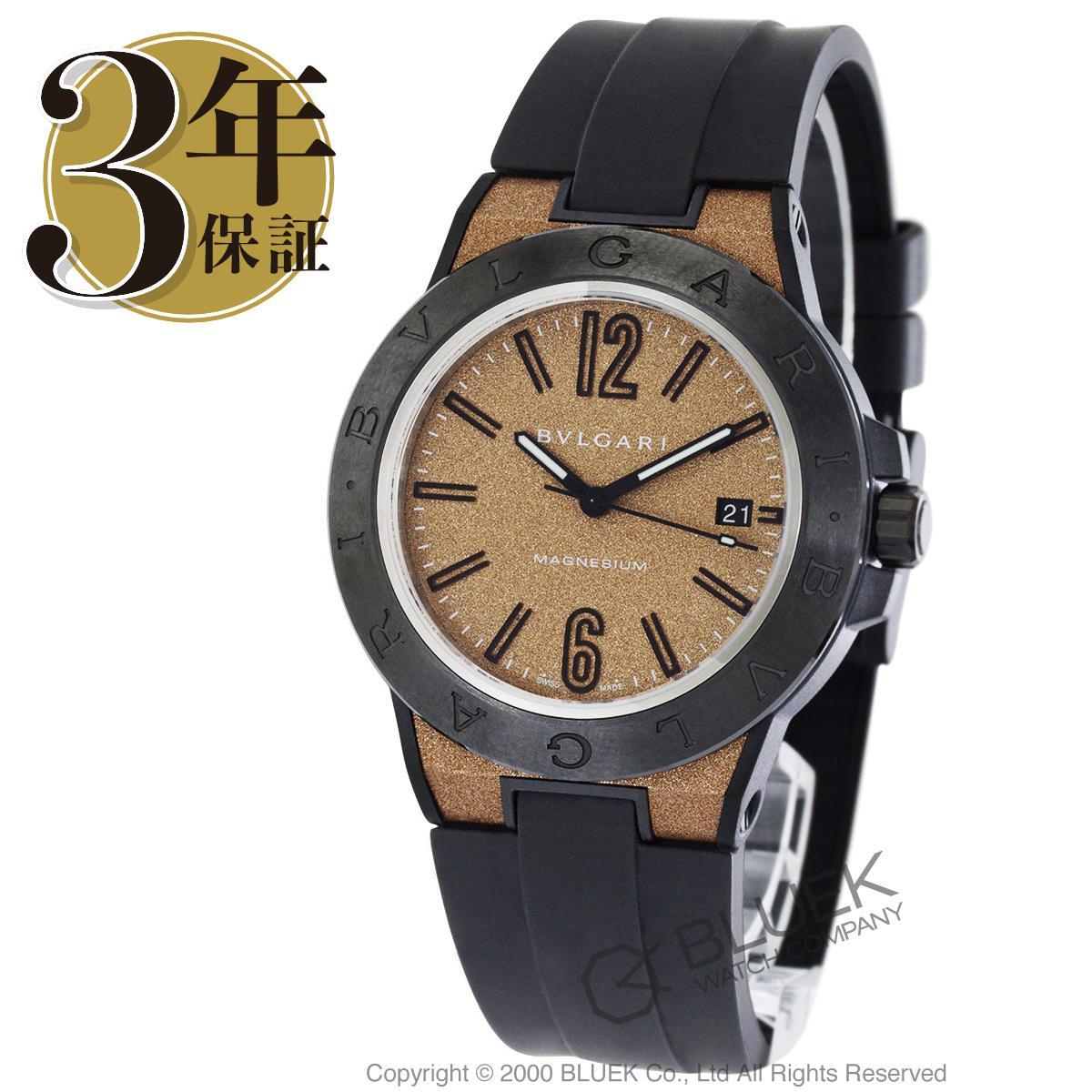 ブルガリ ディアゴノ マグネシウム 腕時計 メンズ BVLGARI DG41C11SMCVD_8