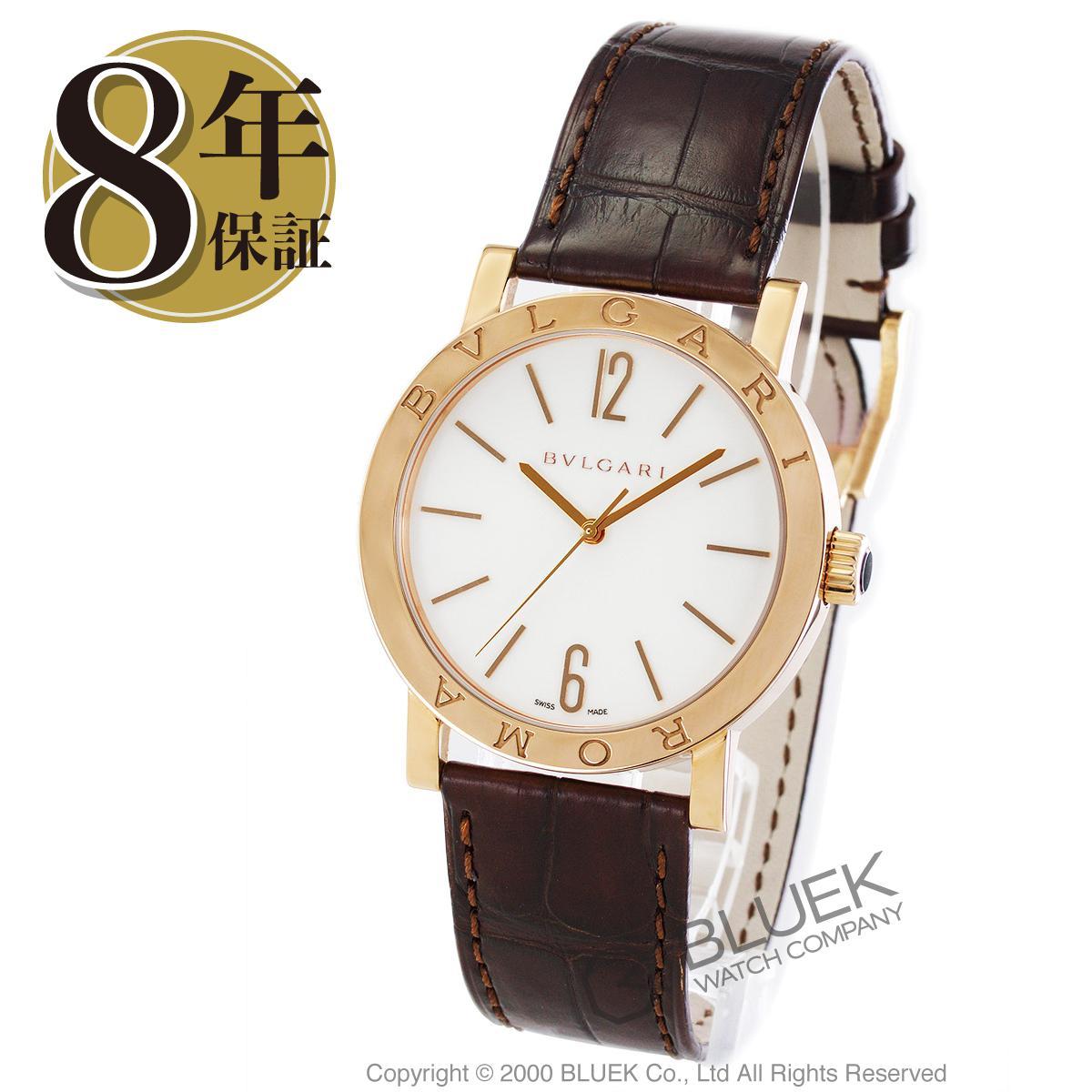 8d41409c7fca ブルガリ ブルガリブルガリ ローマ 世界130本限定 PG金無垢 アリゲーターレザー 腕時計 メンズ BVLGARI BBP39WGL/ROMA_8  · ブルークウォッチカンパニー