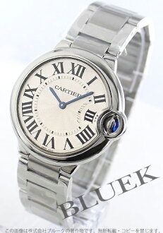 Cartier Ballon blue MM silver boys W69011Z4